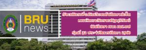 news-banner-26082016-1024x355