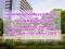 ประกาศมหาวิทยาลัยราชภัฏบุรีรัมย์ เรื่อง ผลการคัดเลือกนักศึกษาเข้าศึกษาต่อในมหาวิทยาลัยราชภัฏบุรีรัมย์  ประเภทบุคคลทั่วไป (ภาค กศ.บป.) รุ่นที่ 32 ประจำปีการศึกษา 2560