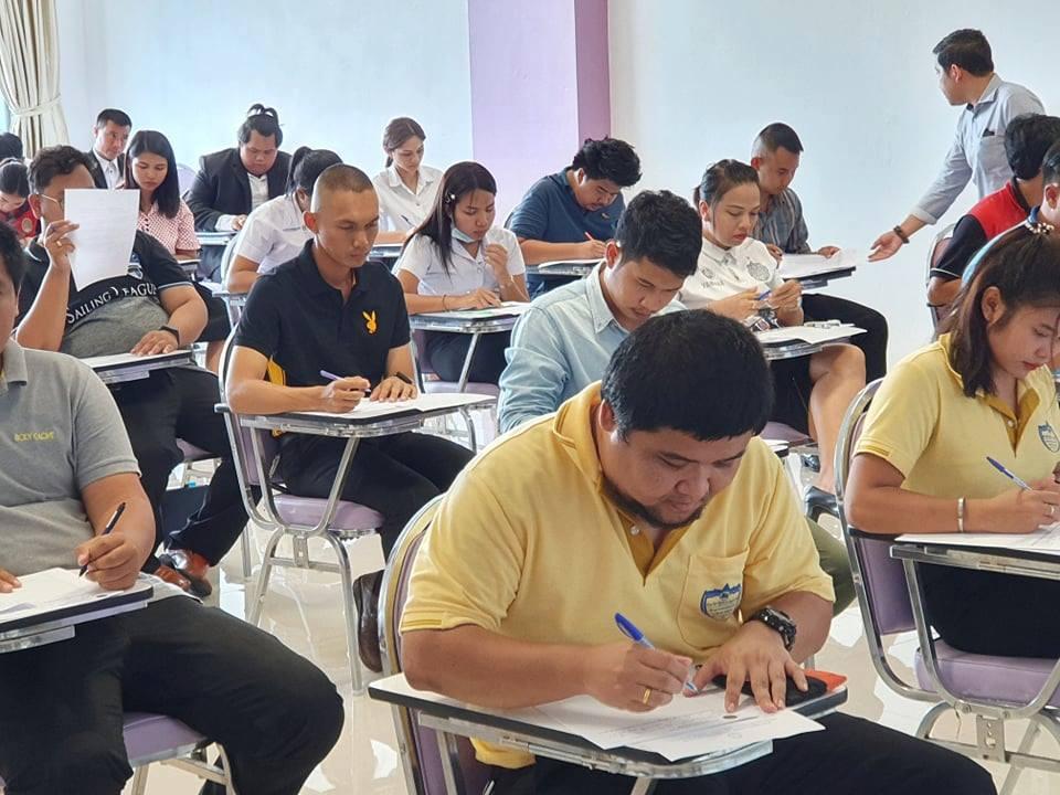 ปฏิทินการศึกษา ปีการศึกษา 2562 ภาค กศ.บป.  มหาวิทยาลัยราชภัฏบุรีรัมย์