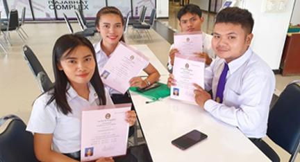 ประกาศรายชื่อผู้สำเร็จการศึกษา ภาคปกติ ที่ศึกษาครบหลักสูตรในภาคฤดูร้อน ปีการศึกษา 2562 และนักศึกษา ภาค กศ.บป. ศึกษาครบหลักสูตร ในภาคการศึกษาที่ 2 ปีการศึกษา 2562